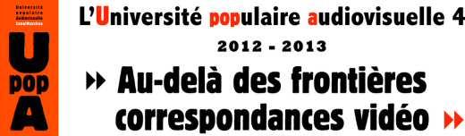 upopa4_logo